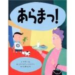 http://katsushika-kosodatemap.net/wp-content/uploads/2010/11/arama.jpg