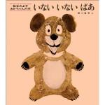 http://katsushika-kosodatemap.net/wp-content/uploads/2010/11/inai1.jpg