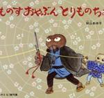 http://katsushika-kosodatemap.net/wp-content/uploads/2010/11/kumonos.jpg